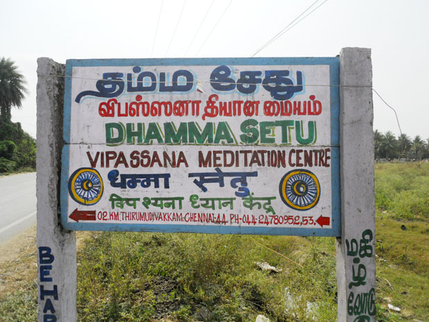 Indienreise im März 2016